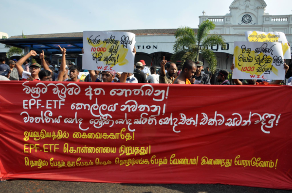 Trade unions and professionals gathered to defeat anti-worker agenda